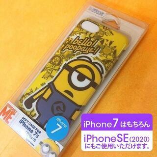 ミニオン(ミニオン)のミニオンズ iPhoneSE2/7 スマホケース MINI60A(iPhoneケース)