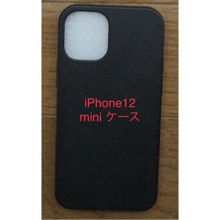 アイフォーン(iPhone)のiPhone12 mini&iPhone 2020年 6.1インチケース(iPhoneケース)