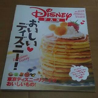 ディズニー(Disney)のnico様 専用(ニュース/総合)