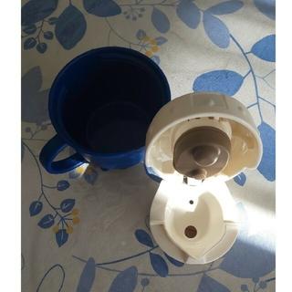 サーモス(THERMOS)のサーモス水筒のコップ+中せん(水筒)