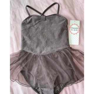 チャコット(CHACOTT)の新品チャコットスカート付きレオタード120  バレエ (その他)