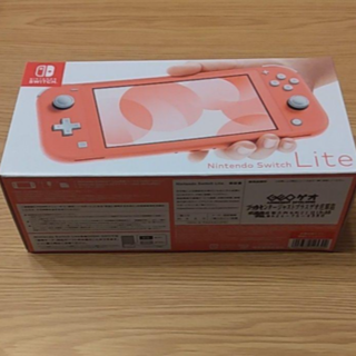 Nintendo Switch Lite [コーラル](携帯用ゲーム機本体)