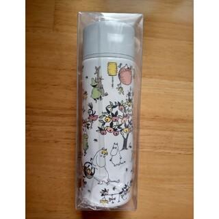 タカラジマシャ(宝島社)のムーミン ミニステンレスボトル ホワイト (弁当用品)