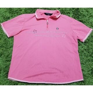 Munsingwear - マンシングウェア munsingwear レディース ゴルフ 半袖ポロシャツ