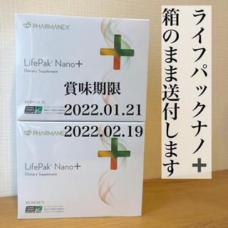 【いっちゃんママ様専用】ニュースキンライフパックナノプラス2箱(ビタミン)