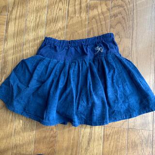 ハッカキッズ(hakka kids)のhakka kids スカート インナーパンツ付き ハッカキッズ(スカート)