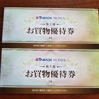 ヤマダ電機 株主優待券 5000円分(ショッピング)