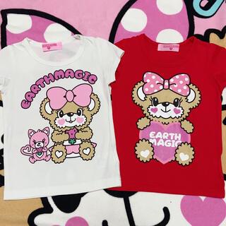アースマジック(EARTHMAGIC)のTシャツセット♡110(Tシャツ/カットソー)