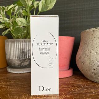 ディオール(Dior)のDior 除菌ジェル 非売品(アルコールグッズ)