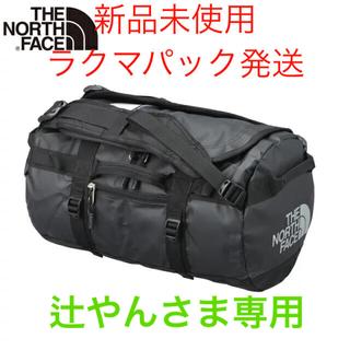 ザノースフェイス(THE NORTH FACE)の辻やんさま専用ノースフェイス ドラムバッグ xs(ドラムバッグ)