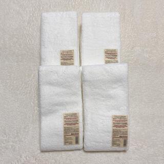 ムジルシリョウヒン(MUJI (無印良品))の新品未使用 無印良品 オーガニックコットン コンパクトバスタオル 4枚セット(タオル/バス用品)