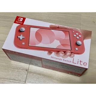 【新品未開封】Nintendo Switch Lite コーラル 保証有・送料込(家庭用ゲーム機本体)