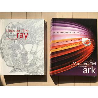 ラルクアンシエル(L'Arc~en~Ciel)のL'Arc〜en〜Ciel ark・ray  /絶版 初版第1刷発行(ポピュラー)