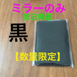 【数量限定】CAROME  カロミー オリジナルミラー 黒 ピンクセット(その他)