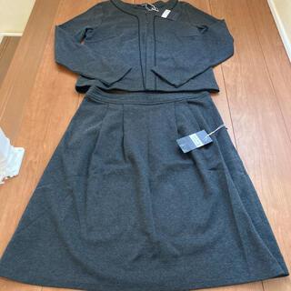 イーストボーイ(EASTBOY)のフォーマルスーツ ノーカラージャケット スカート セットアップ 入学式 卒業式(スーツ)