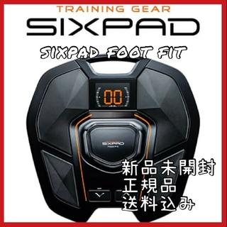 シックスパッド(SIXPAD)のめるさま専用【新品未開封】SIXPAD Foot Fit 正規品(クーポン付き)(その他)