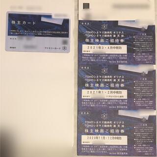 【返却不要】東京楽天地 株主優待 6枚 + 株主カード1枚※女性名義(邦画)