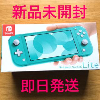 ニンテンドウ(任天堂)の【新品未開封】Nintendo Switch ライト ターコイズ(携帯用ゲーム機本体)