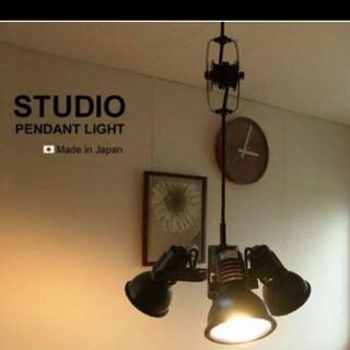 ウニコ(unico)のunico メルクロス スタジオ ペンダントライト シーリングライト(天井照明)