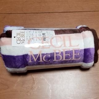 セシルマクビー(CECIL McBEE)の新品未使用 DAILIC  クォーターケット ひざ掛け 西川(おくるみ/ブランケット)