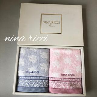 ニナリッチ(NINA RICCI)の新品ニナリッチ★ハンドタオル2点セット(タオル/バス用品)