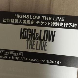 トゥエンティーフォーカラッツ(24karats)のhigh&low LIVE シリアルNO(国内アーティスト)