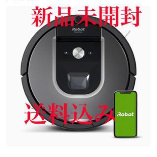 アイロボット(iRobot)の【新品・送料無料】IROBOT R960(掃除機)