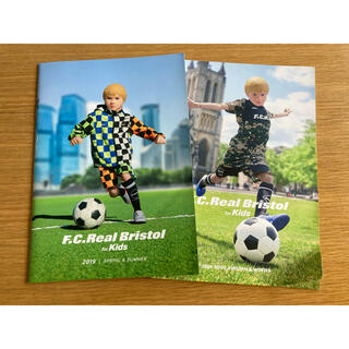 F.C.Real Bristol for Kids カタログ
