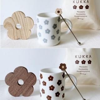 クッカ(kukkA)のビヨルク KUKKA マグカップ4点セット(ベージュ、ブラウン)(グラス/カップ)
