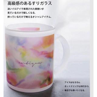アンティカ(antiqua)のantiqua  【アンティカ】 ノベルティー マグカップ(ノベルティグッズ)