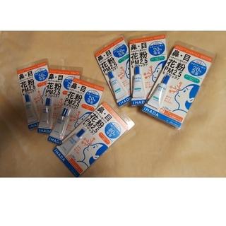 シセイドウ(SHISEIDO (資生堂))の資生堂イハダ、アレルスクリーン(日用品/生活雑貨)