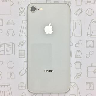 アイフォーン(iPhone)の【B】iPhone8/64GB/352996098002432(スマートフォン本体)