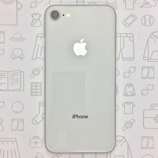 アイフォーン(iPhone)の【A】iPhone8/64GB/352996098418224(スマートフォン本体)