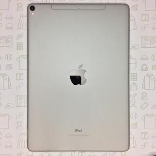アイパッド(iPad)の【B】iPad Pro10.5/64GB/355817083714954(スマートフォン本体)
