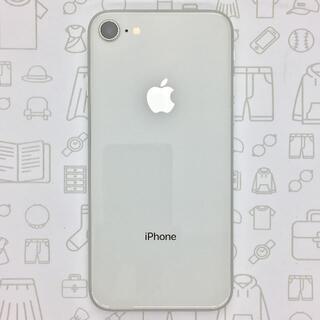 アイフォーン(iPhone)の【B】iPhone8/64GB/356096092798170(スマートフォン本体)