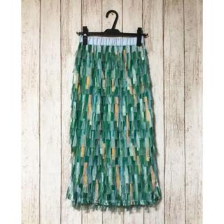 サンタモニカ(Santa Monica)のフリンジ ジャガード デザイン スカート(ロングスカート)