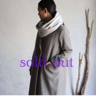 エヴァムエヴァ(evam eva)のevam eva/ lambs wool robe coat  モカ(ロングコート)