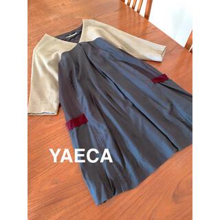 ヤエカ(YAECA)の☆希少☆ YAECA × soffitto コラボ 着心地バツグン 異素材ワンピ(ひざ丈ワンピース)