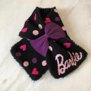 バービー(Barbie)のバービーマフラー①(マフラー/ストール)