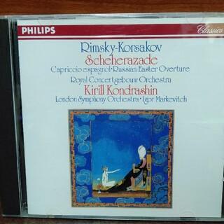 フィリップス(PHILIPS)のリムスキー=コルサコフ シェエラザード ,スペイン奇想曲(クラシック)