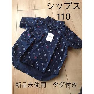 シップスキッズ(SHIPS KIDS)のシップス  キッズ 110 新品未使用(Tシャツ/カットソー)