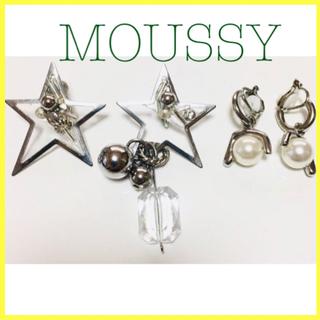 マウジー(moussy)のMOUSSYパールイヤリング&スターアシンメトリーイヤリング(イヤリング)