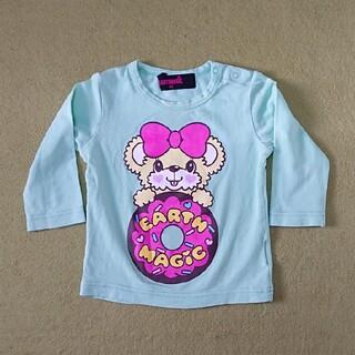 アースマジック(EARTHMAGIC)のアースマジック ロンT 80(Tシャツ)