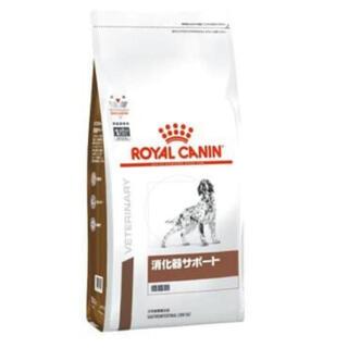 ロイヤルカナン(ROYAL CANIN)のロイヤルカナン 犬用 消化器サポート 低脂肪 ドライ(8kg) (ペットフード)