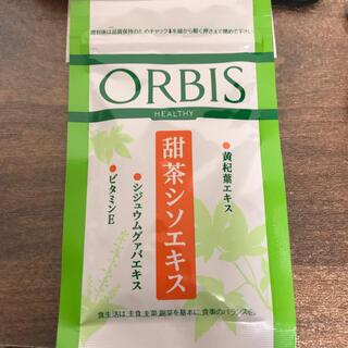 オルビス(ORBIS)のオルビス 甜茶シソエキス(その他)