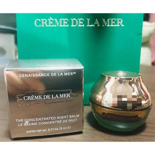 ドゥラメール(DE LA MER)のDE LA MER試供品(サンプル/トライアルキット)