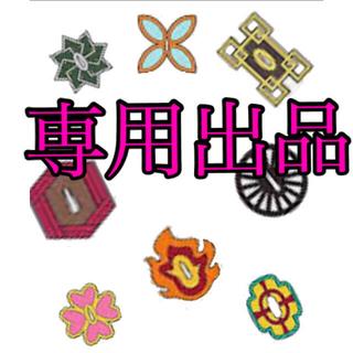 ブルースター様専用封筒型ぽち袋(カード/レター/ラッピング)