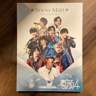 素顔4 SnowMan盤 DVD 美品(アイドル)