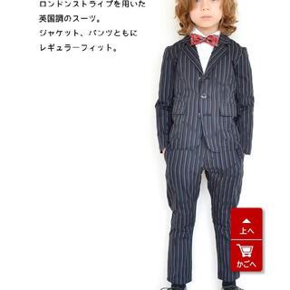 ジェネレーター(GENERATOR)の★ワケ有★GENERATOR(ジェネレーター) 110cm 男の子スーツ(ドレス/フォーマル)