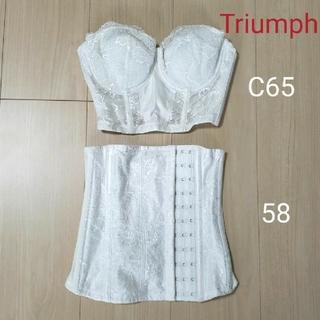 Triumph - ブライダルインナー